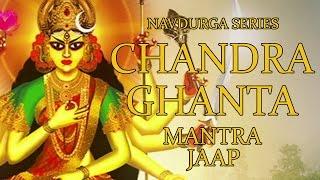 chandraghanta jaap mantra 108 repetitions navdurga series