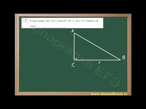 Как рассчитать стороны прямоугольного треугольника зная одну сторону и угол