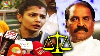 Chinmayi returns Chennai: Case against Vairamuthu over Sexual Harassment
