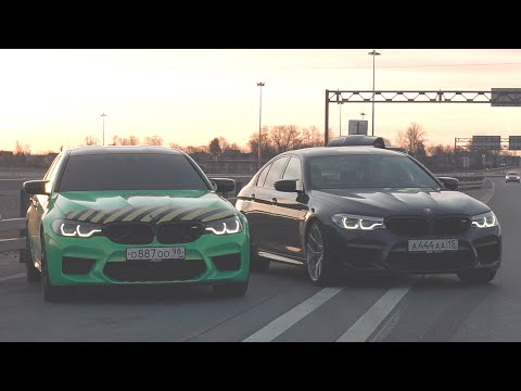 BMW M5 F90 Vs BMW M5 F90! Булкин ПРОТИВ Гурама DSC OFF! Две одинаковые М5 на 800+ сил!