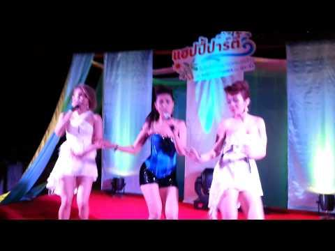 นิว จิ๋ว หญิงลี ขอใจแลกเบอร์โทร Live at หัวหิน Happy Party Trip กับ นิวจิ๋วและหญิงลี