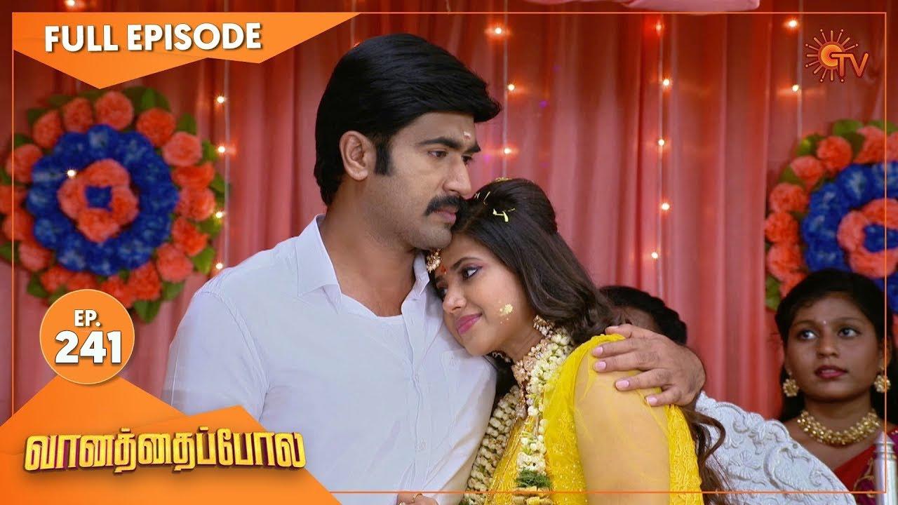 Download Vanathai Pola - Ep 239   12 Oct 2021   Sun TV Serial   Tamil Serial