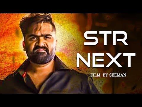 BIG BREAKING : STR Next Film Update | STR | Seeman