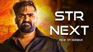 BIG BREAKING : STR Next Film Update