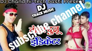 Dono indicator song DJ remix full song bass