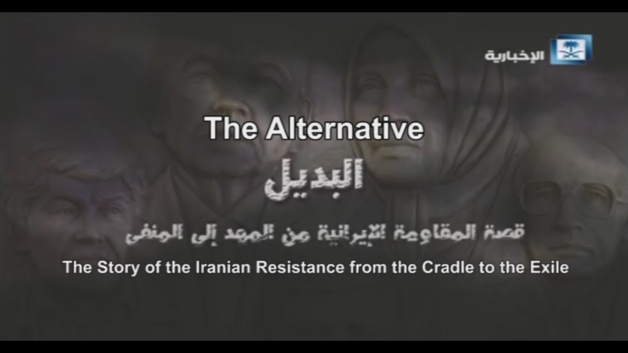 Documentary - The Alternative: The Story of the Iranian Resistance from the Cradle to the Exile