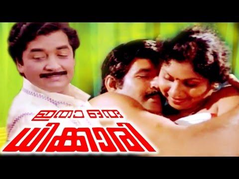 Itha Oru Dhikkari | Malayalam Full Movie | Prem Nazir,Soman & Jayabharathi