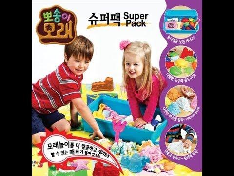 德德小品 ANGEL SAND 動力沙 室內玩具首選 好清理 訓練兒童創意 DIY 親子互動 兒童禮物 介紹影片