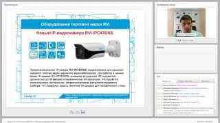 IP-видеорегистратор RVi-IPN4/2