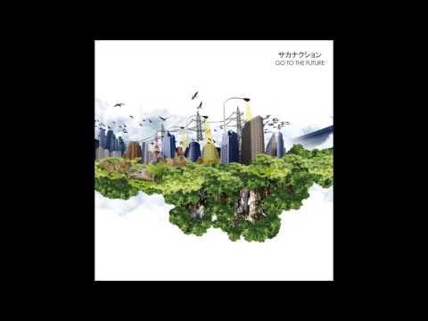 Sakanaction - Shiranami Top Water ( 白波トップウォーター )