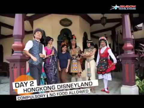 hong-kong-with-disneyland-quick-reference-and-reminders