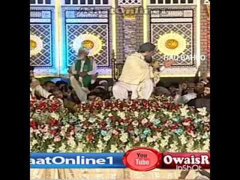 Sha-Ha Dulha Bna Aj ki Raat hai By Muhammad Owais Raza Qadri