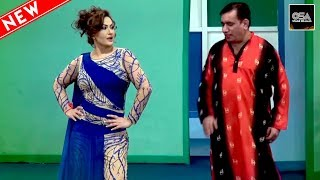 CHAL ANDAR AA - NARGIS & NASIR CHINYOTI  2019 New Stage Drama Best Comedy Clip ||Very Funny😂