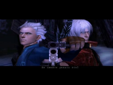 Devil May Cry 3: Special Edition Dante & Vergil VS Sparda (Arkham) Boss Battle
