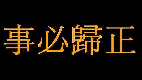 제1130편 '사필귀정' [신풍제약, 제넥신, 현대바이오, SBI인베스트먼트, HMM]
