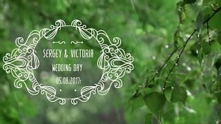 Наша свадьба в мелочах)