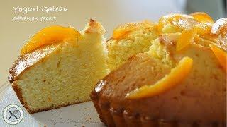 Yogurt Gateau / Cake – Bruno Albouze –THE REAL DEAL