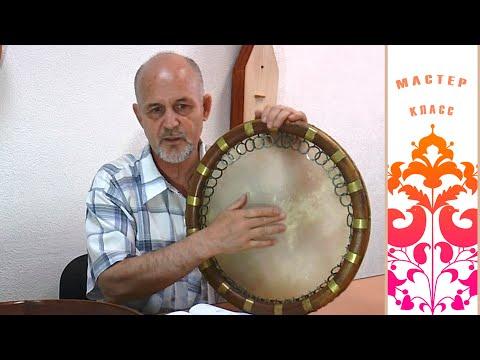 Даф - ударный музыкальный народный инструмент - бубен