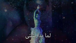 Myriam Fares Aman Karaoke ميريام فارس امان كاراوكي
