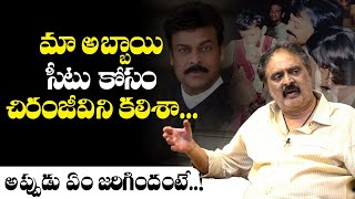 Comedian Sudhakar Shares A Memorable Moment with Megastar Chiranjeevi | Leo Entertainment