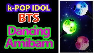 K-POP IDOL BTS! 창작 응원봉 아미밤, 너무 기여워!!!