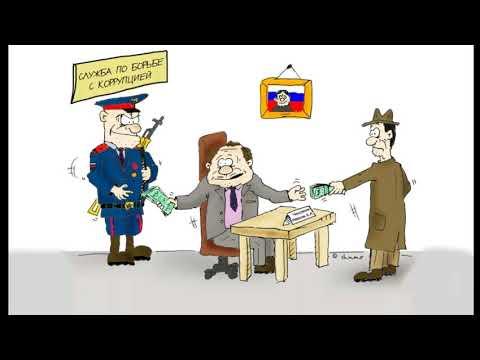 Ситдиков коррупция Баймакский район. СИДИКЯН
