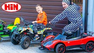 आर्टेम और चोरी क्वाड बाइक बिजली के पहिये - मजेदार बाल कहानी