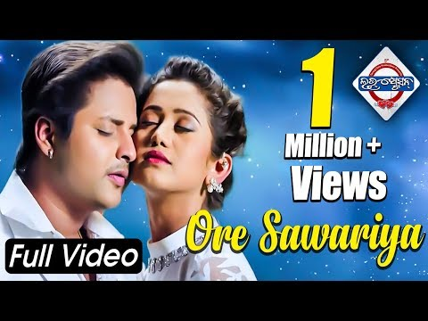 Ore Sawariya | Official HD Video Song | Love Station Odia Movie | Babushan | Elina