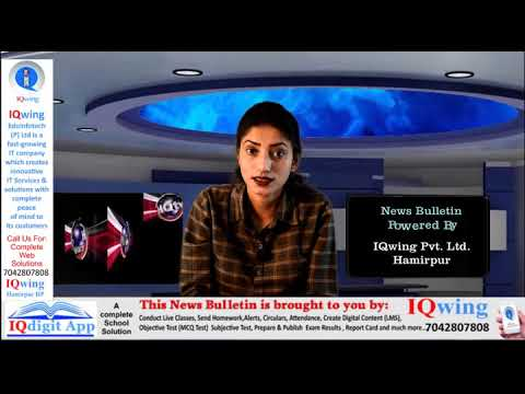NEWS BULLETIN   13 JUNE 2021   HILL QUEST TV   HIMACHAL PRADESH