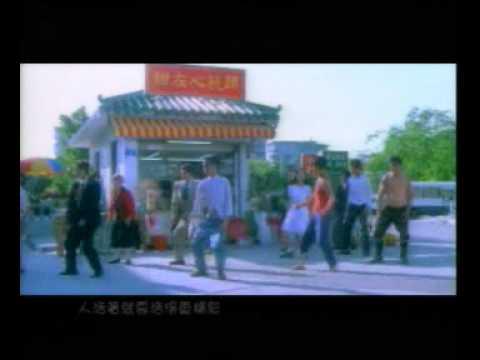 Đội Bóng Thiếu Lâm (Châu Tinh Trì) OST - Lưu Đức Hoa