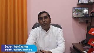 Marathi Mass | Sunday 07-06-2020 | LIVE | OLB Dongri
