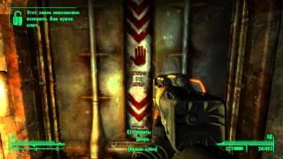 Fallout 3 #045 - Фокс и ГЭКК