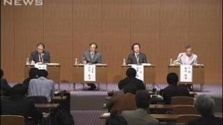 ANNnewsCH動画の詳細・記事はコチラから! 【テレビ朝日 ANN NEWS】 htt...