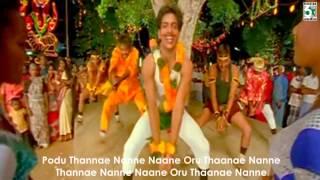Vanthanamayya Vanthanam  From Mayandi Kudumbathar | TharunGopi | Poongkodi