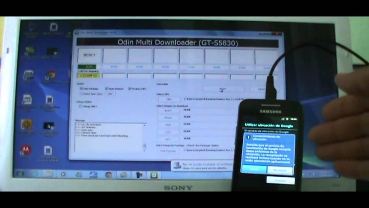 gts5830l firmware