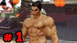 Tekken Mobile -Gameplay Walkthrough Part 1- Act 1 (iOS, Android)