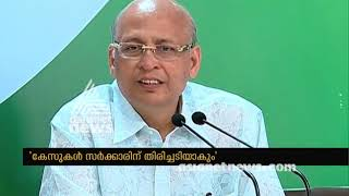 Politically aimed cases on Solar scam may become a setback for Govt; says Abhishek Singhvi