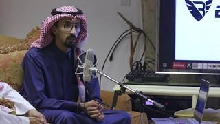 صحبة السرداب - الابتكار واستشراف المستقبل - المهندس سعيد الزهراني - ٢٠ ديسمبر ٢٠١٨