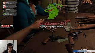 Hand Simulator by Cemka, Wycc, TaeR, Crimer [08.10.17] P. 2