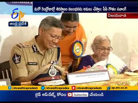 No fuel for bikers riding without helmets Soon | Vijayawada Police plans | Goutam Sawang