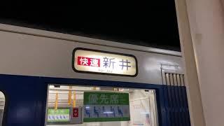 115系幕回し 快速 新井〜回送