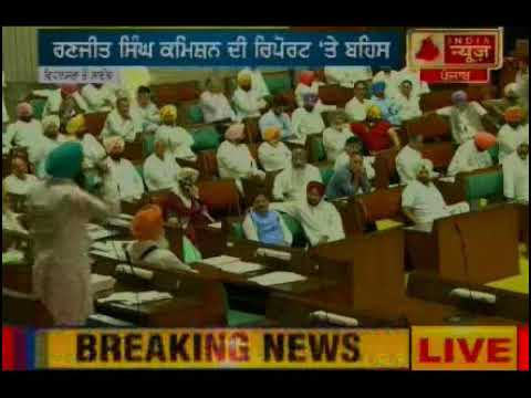 Simarjit Singh Bains addresses over Justice Ranjit Singh Commission report in Punjab Assembly