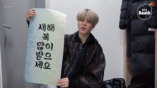 [BANGTAN BOMB] Jimin's calligraphy skills - BTS (방탄소년단)
