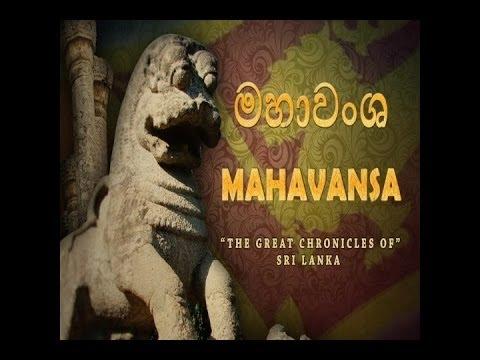 Sri Lankan Night - 'Mahavansa' - SCSU ASLO