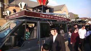Hachnosas Sefer Torah in Stamford Hill