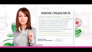 постер к видео Weex Отзывы Реальные Форум