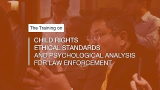 The Trainning On Child Rights Ethical Standards(SUB) 18-10-62