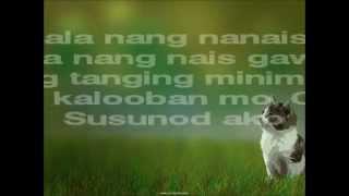 Susunod Ako-papuri Singers (lyrics)