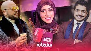 الجزائرية منال تطمح للتعامل مع الدوزي وإيهاب