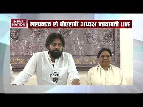 Pawan Kalyan backs Mayawati for PM post after BSP-Jana Sena Alliance Mp3